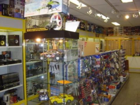 Verhuizings uitverkoop Elektronica/PA winkel 15 Augustus